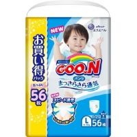 Goo.n Pants for boy L Jumbo(56/P,9-14kg)