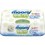 Moony jokin baby wipe case with 45p