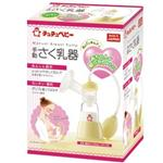 Chu Chu Manual Breast Pump