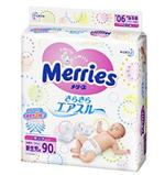 Merries Nappy NB size (UP TO 5KG)