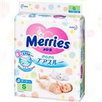 Merries Nappy S size (4-8KG)
