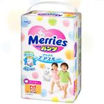Merries Pants XL size (12-22KG)